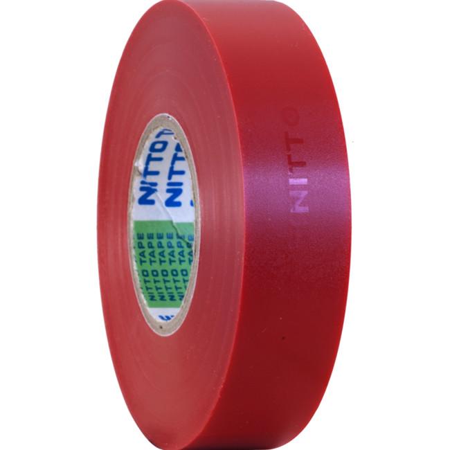 Nitto 7288 24mm X 50m Paint Masking Tape Yellow Nitto